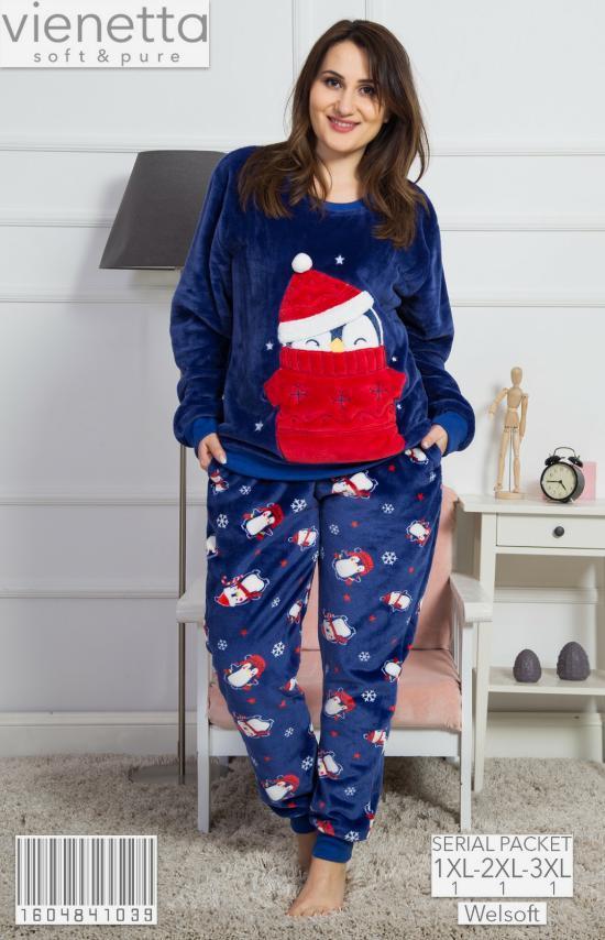 Комплект зимний женский,  рваная махра  (кофта длинный рукав+штаны), оптом, ПАК/3шт XL-3XL, Vienetta