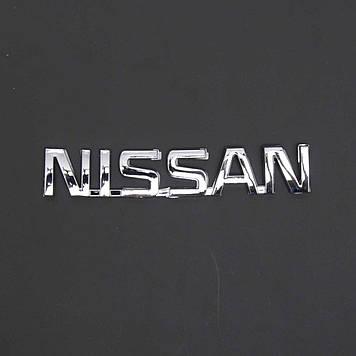 "Емблема - напис ""NISSAN"" 120х22 мм скотч 3M"