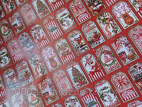 Папір пакувальна Ярлики новорічні