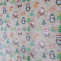 Папір пакувальна Крафт пингвиненки-ялинки