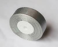 Лента парча 1 см серебро