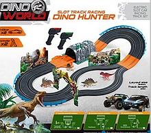 Гоночный Автотрек Мир Динозавров JJ 148-2