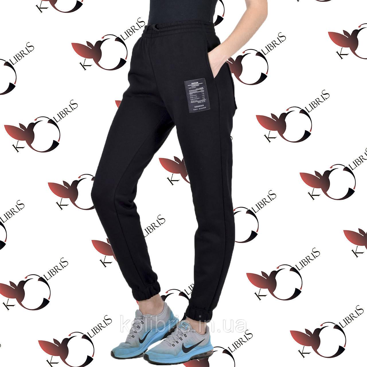 Черные женские утепленные спортивные штанишки трехнитка с начесом