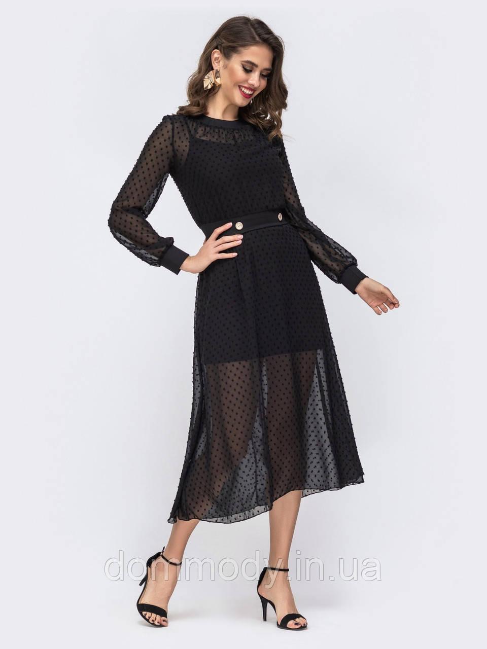 Сукня жіноча Charm black