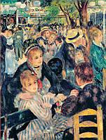 Ренуар  Жизнь и творчество в 500 картинах