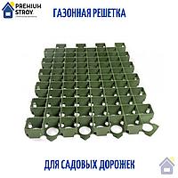 Газонная  решетка пластиковая зелёная 60х40 мм, фото 1
