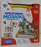 Мозаика детская Limo Toy на 215 деталей, 4 в 1, с насадкой шуруповёрт в чемодане М5482, фото 2