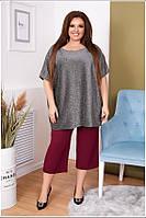 Женская блуза с люрексом большого размера, фото 1