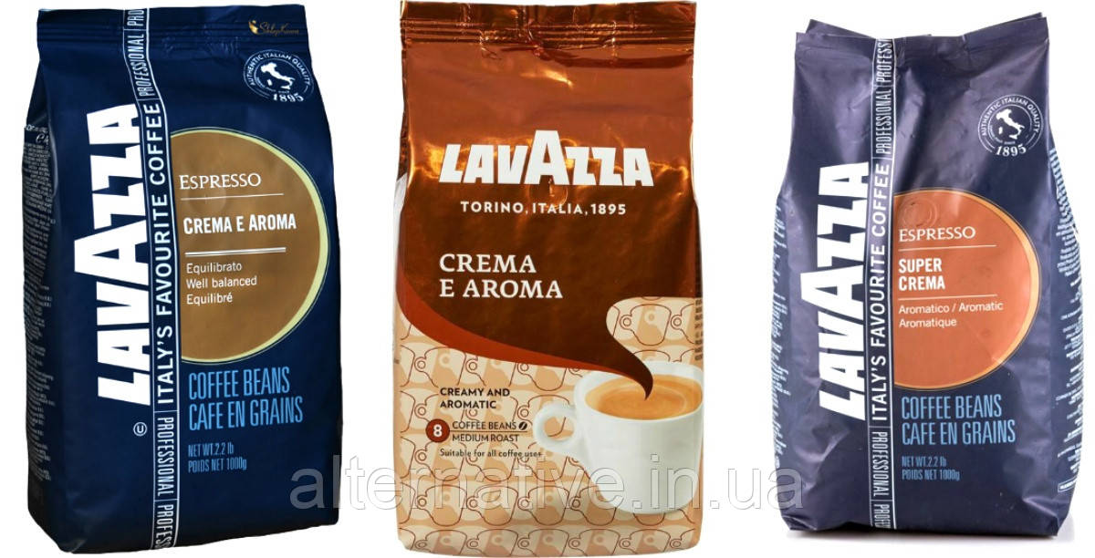 Кофейный набор Lavazza (3х): Espresso Crema e Aroma + Espresso Super Crema + Crema e Aroma (№24)