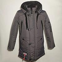 Детская зимняя куртка для мальчика подростка с капюшоном размер 128-158