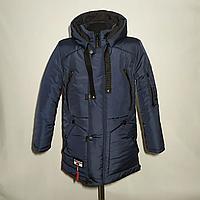 Зимняя удлиненная куртка для мальчика подростка размер 128-158