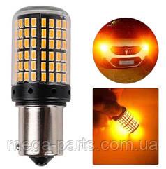 Очень яркая LED лампа для поворотов, задний ход CAN BUS (нет ошибок) 30W 1156 BA15S P21W питание от 12V-24V ОРАНЖЕВЫЙ