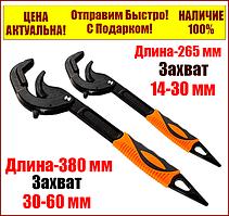 Набір ключів трубних швидкорозжимних Cirax 2 шт 14-30 мм,30-60 мм