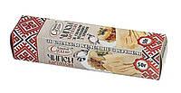 Пищевая картонная упаковка. Коробка для чипсов с перфорацией