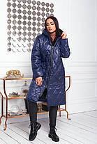 Стильна жіноча зимова куртка батал синтепон новинка 2020