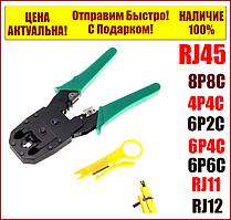 Клещи обжимные кримпер для опрессовки штекера витой пары KLIO 315-00