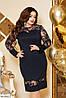 Женское нарядное платье.  Размер: 50, 52, 54, 56 Ткань: турецкий креп-дайвинг с люрексовой нитью выбитый гипюр, фото 3