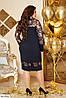 Женское нарядное платье.  Размер: 50, 52, 54, 56 Ткань: турецкий креп-дайвинг с люрексовой нитью выбитый гипюр, фото 5