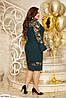 Женское нарядное платье.  Размер: 50, 52, 54, 56 Ткань: турецкий креп-дайвинг с люрексовой нитью выбитый гипюр, фото 7