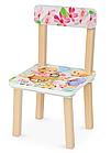 Детский стол с двумя стульчиками Bambi 501-18 Дети, фото 3