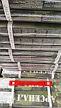 """Электроди """"Arsenal"""" (АНО-21) ф 4 мм, 5 кг, фото 2"""