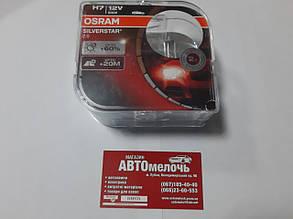Лампа галогенна Osram Silverstar H7 12V 55W +60% к-т