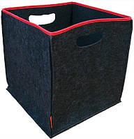 Коробка для хранения инструментов 20х20 см