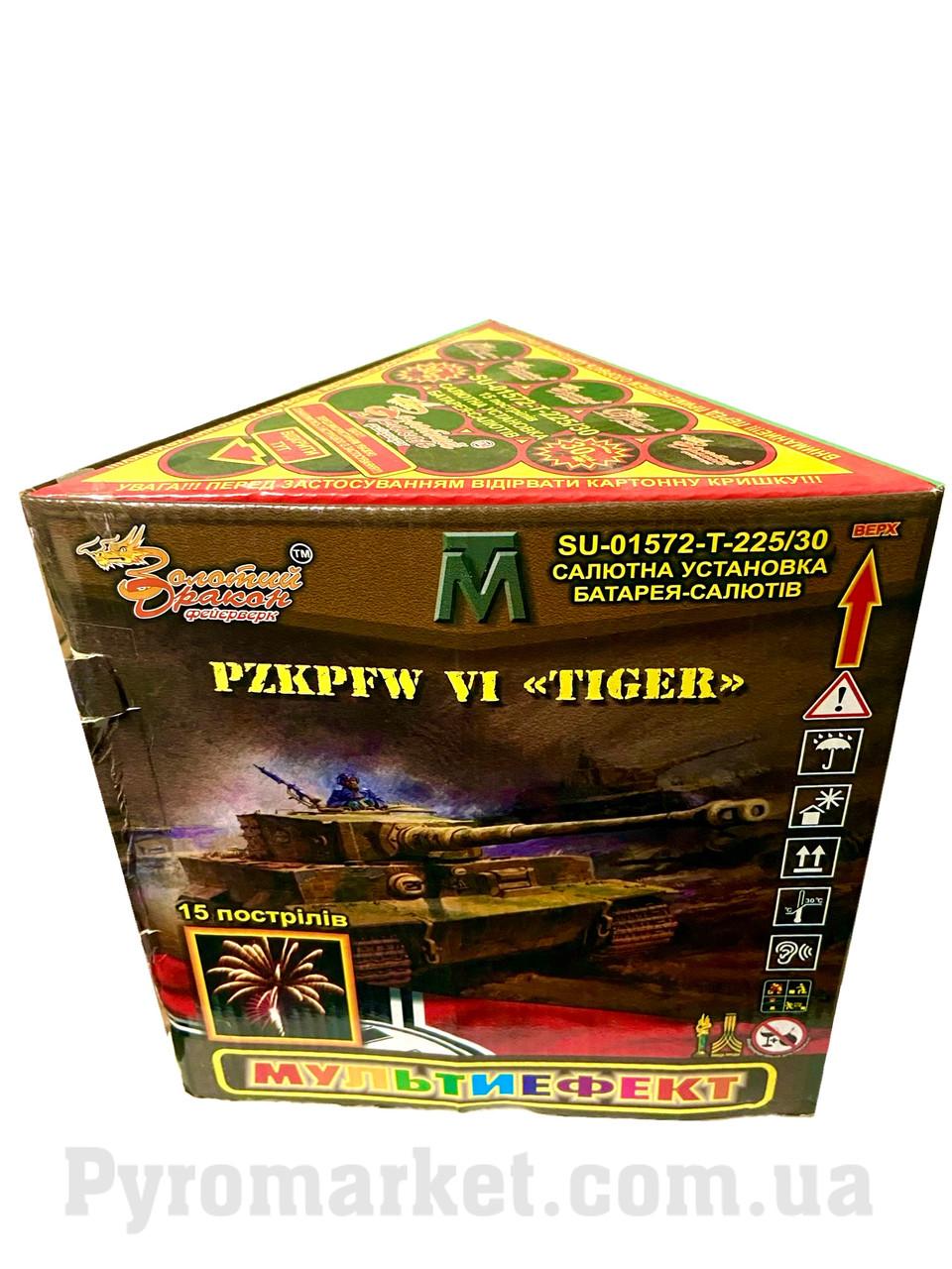 Салют Tiger SU01572 Золотой Дракон, 15 выстрелов 30 мм