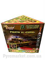 Салют Tiger SU01572 Золотой Дракон, 15 выстрелов 30 мм, фото 1