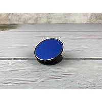 Попсокет Popsocket однотонный с серебристой окантовкой синий, фото 1