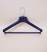 Вішак - плечики з перекладиною та протиковзаючою губкою для жакетів, трикотажу, верхнього одягу