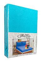 Махровий комплект на резинці Royan в силіконовій упаковці Бірюзовий 160*200 см, фото 1