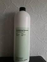 Травяной шампунь для глубокого очищения (New) FarmaVita Back Bar Shampoo №04 - Natural Herbs