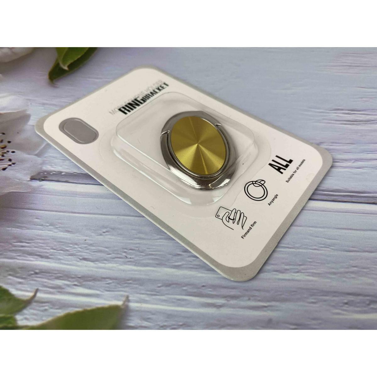 Держатель кольцо для телефона (попсокет / popsocket / подставка) Ring Bracket Oval 01 желтый