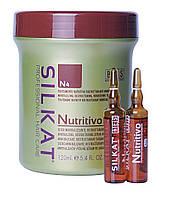 Восстанавливающая минерализующая сыворотка N4 Silkat Nutritivo BES (Италия) 12*10 мл