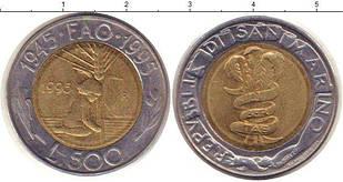 САН МАРИНО. 500 лир 1995г.  (АР)