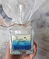 Ароматическая свеча с надписью на подарок
