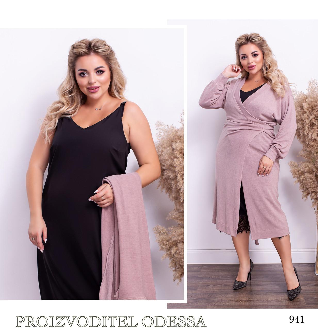 Платье двойка с кардиганом стильное ангора+софт 58-60