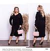 Платье двойка с кардиганом стильное ангора+софт 58-60, фото 2