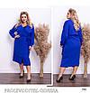 Платье двойка с кардиганом стильное ангора+софт 58-60, фото 3