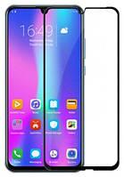 Защитное стекло Full Coverage для Huawei P smart 2019 (Черное)