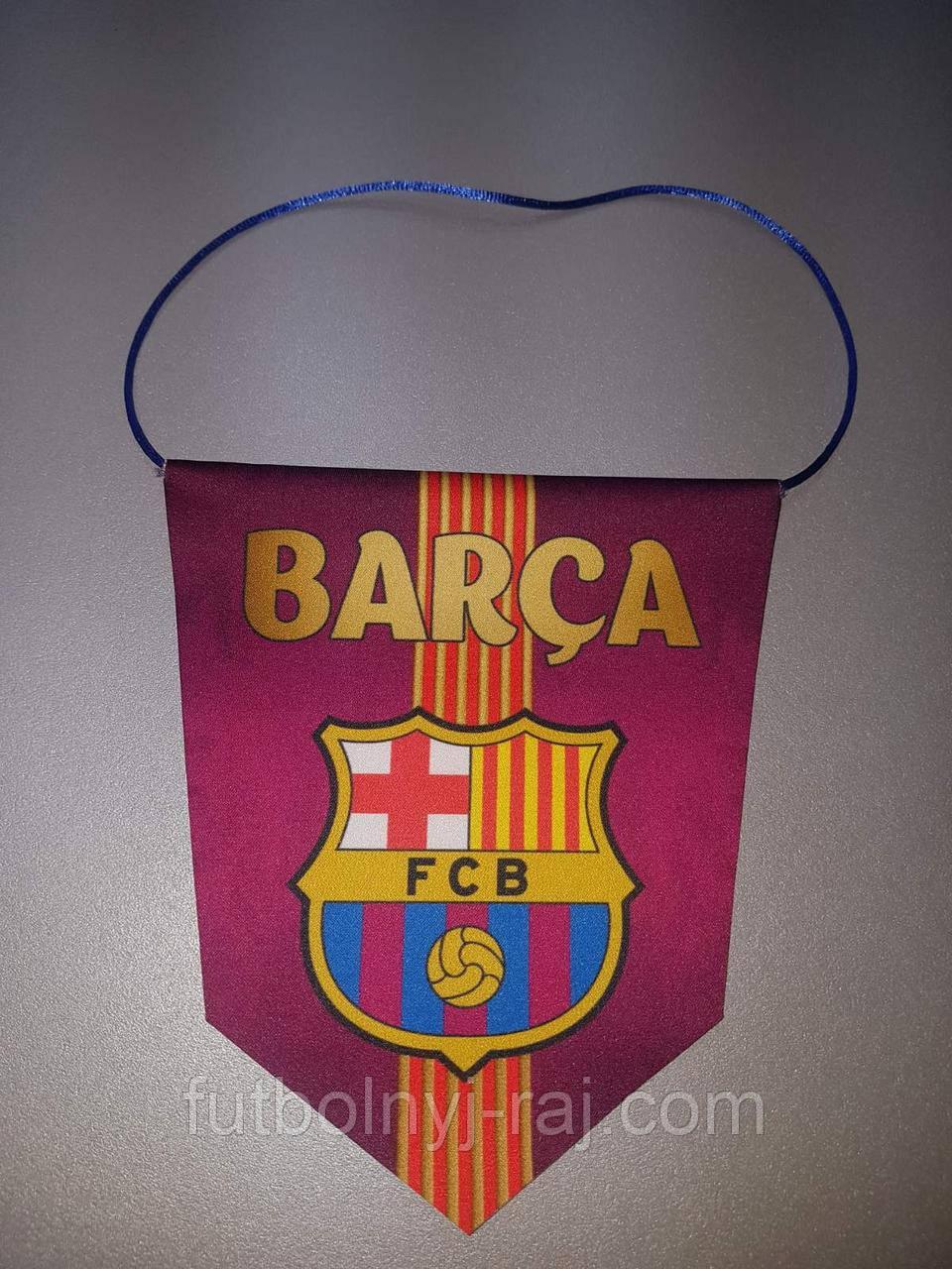 Вымпел  футбольный с изображением герба FC Barcelona