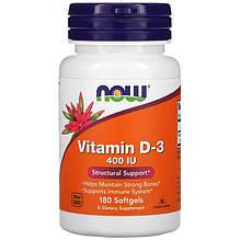 "Витамин D3 NOW Foods ""Vitamin D3"" 400 МЕ (180 гелевых капсул)"