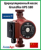 Циркуляционный насос Grundfos UPS 25-40-180 (Китай)