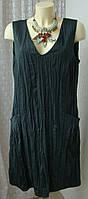 Платье женское стильное миди бренд Lunatique р.50 4155а