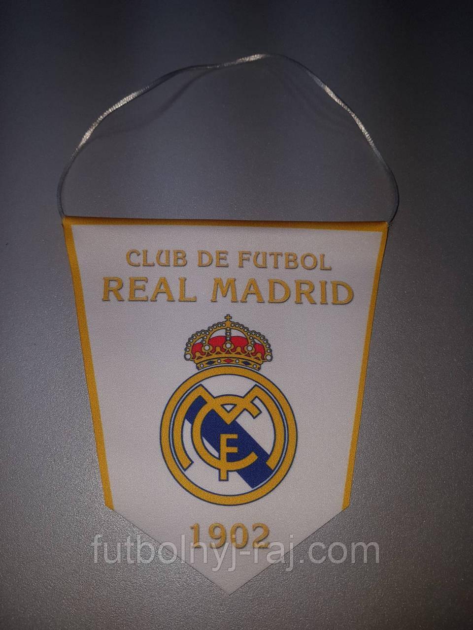 Вимпел футбольний із зображенням герба Real Madrid FC