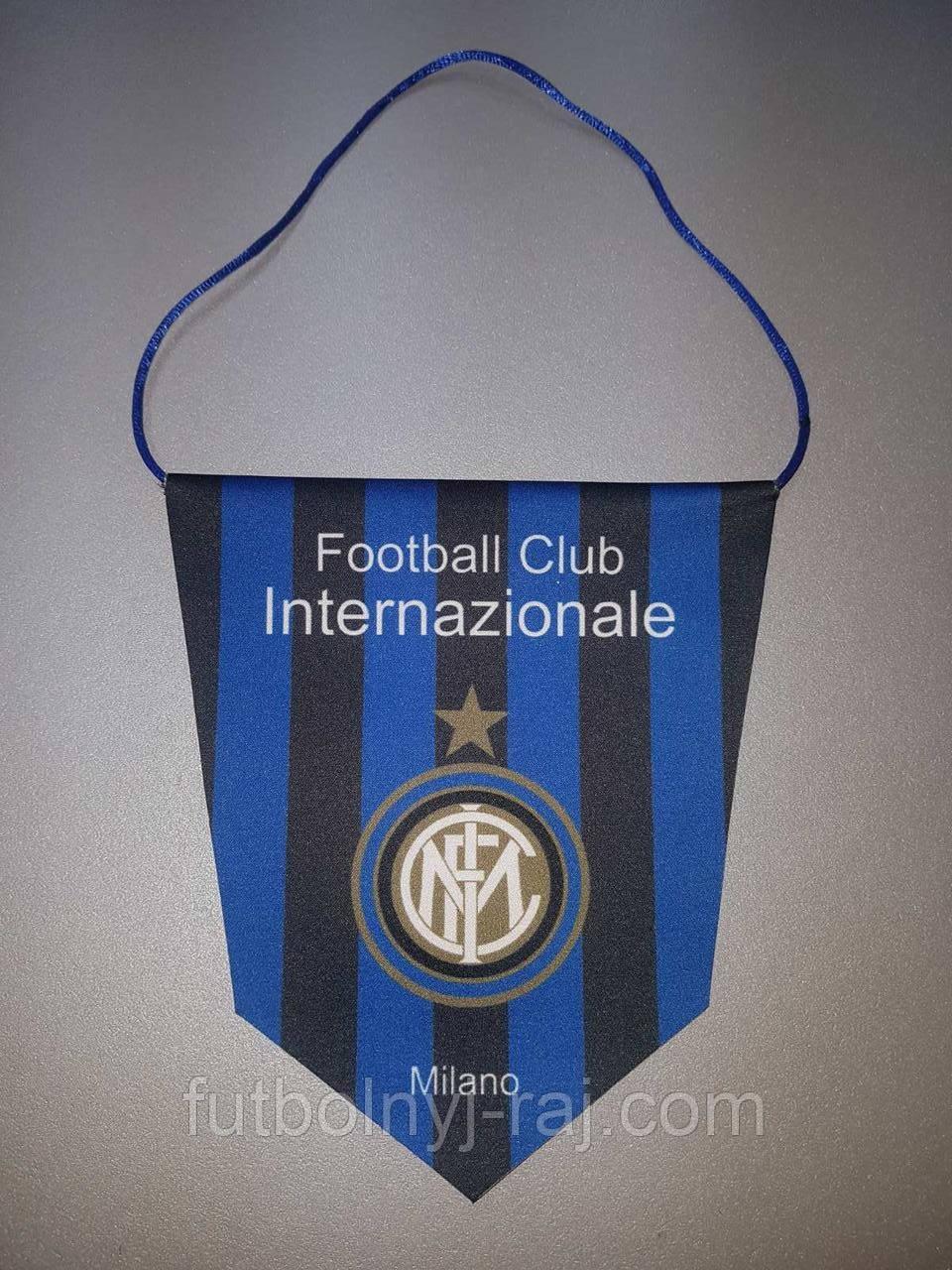 Вимпел футбольний із зображенням герба FC Inter