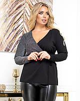 Женская нарядная кофта на запах большие размеры Г0359.37, фото 1