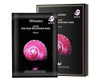 Ультратонкая тканевая маска с муцином улитки JM solution Active Pink Snail Brightening Mask Prime
