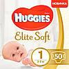 Підгузники дитячі Huggies Elite Soft Newborn 1 (2-5 кг), 50 шт